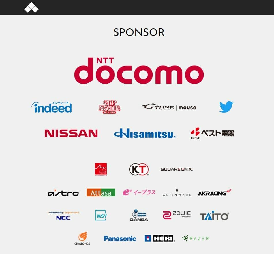 EVO Japanはなぜ大手のスポンサーが付くのか?