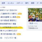 ズワイガニ_500万円_ギネス記録